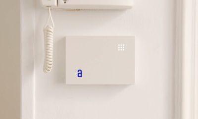 La solución inteligente para los accesos de tu coworking | Akiles